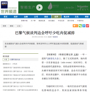 Caixin article featuring Brighter Green at COP21