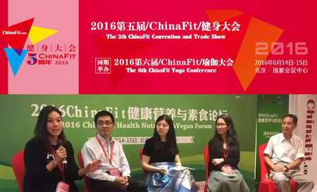 Wanqing Zhou (second from right) presenting on a panel at the Vegan Forum on June 15, 2016