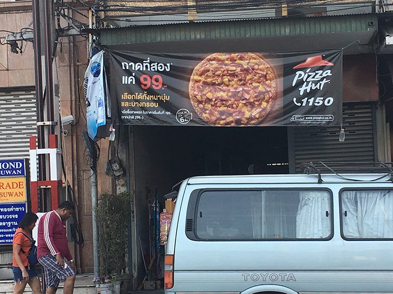 Pizza Hut in Chiang Mai